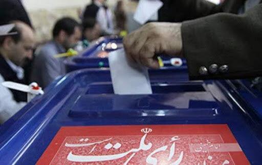 انتخابات در چه شرایطی به مرحله دوم کشیده می گردد؟