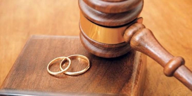 رای دیوان عدالت اداری در مورد مشاوره اجباری در طلاق توافقی