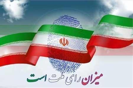 دور دوم انتخابات یازدهمین دوره مجلس شورای اسلامی شروع شد