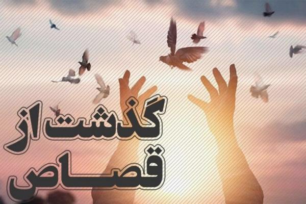 آزادی سه محکوم به قصاص نفس افغانستانی