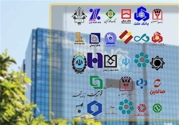 تغییر ساعات کاری بانک ها در تهران